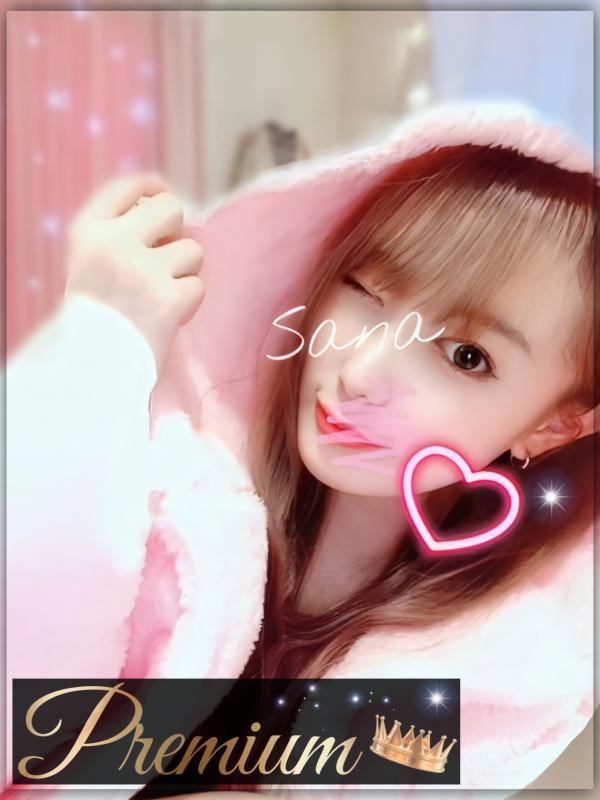 Sanaの画像1