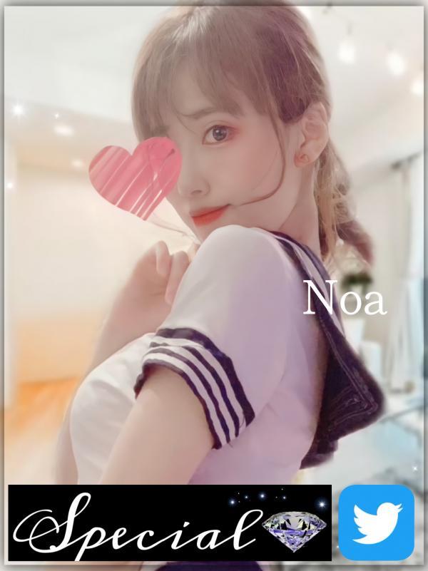 カリスマ♡Noa