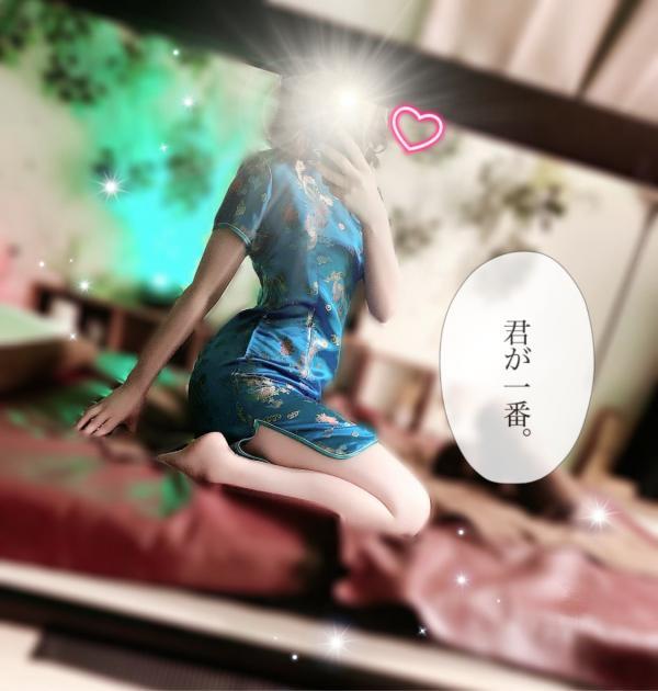 葵 もえの画像5
