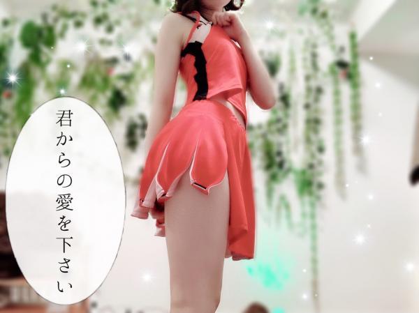 葵 もえの画像8