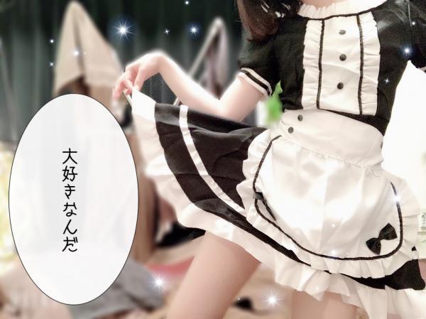 葵 もえの画像9