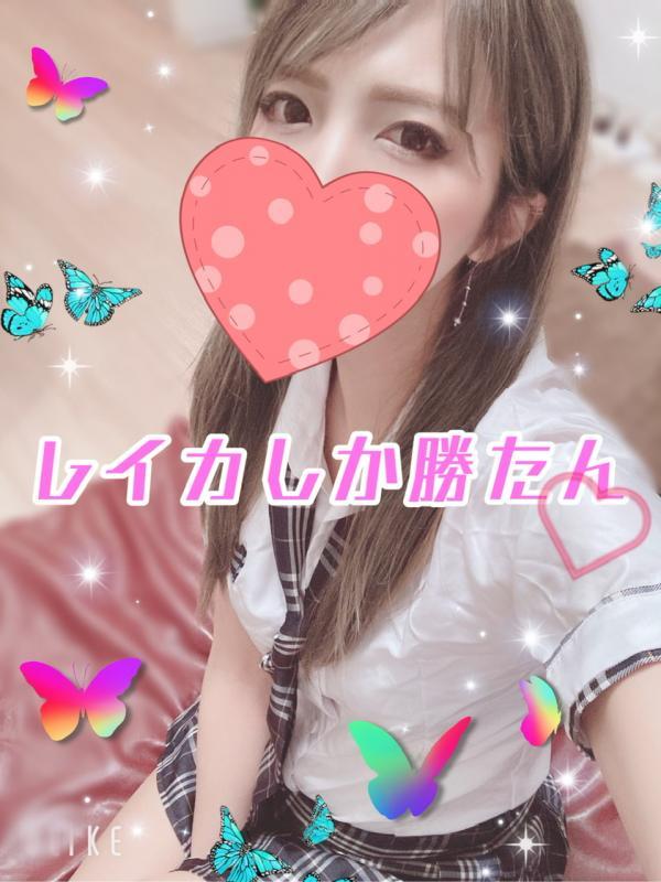 黒咲 レイカの画像8