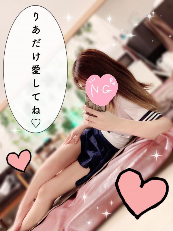 長谷川♡りあの画像5